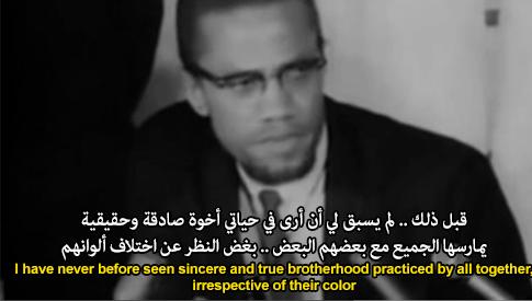 Malcolm X [https://en.wikipedia.org/wiki/Malcolm_X]